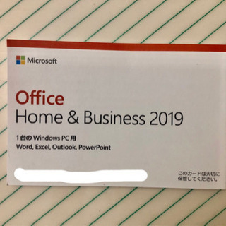 Microsoft Office Home & Business...
