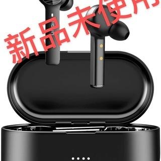 新品・未使用 ワイヤレス イヤホン Bluetooth 5.0 ...