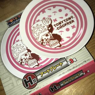 ワンピース 一番くじ パンクハザード編 お皿