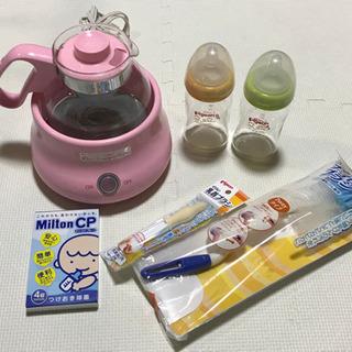 調乳用ポット「ポットで調乳(赤ちゃん本舗)」哺乳瓶等おまけ付