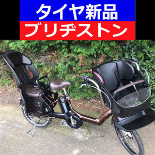 🟤L02B電動自転車Y12H🟫ブリジストンアンジェリーノ✳️20...