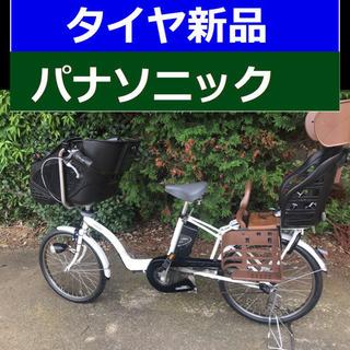 🤍L02B電動自転車H23Y✴️パナソニックギュット💙20インチ...