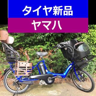 💙L02B電動自転車Z25X✳️ヤマハ💛20インチ❤️8アンペア📣