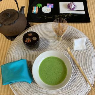 1day体験(7~10月)茶道の美しさを…美味しく楽しく