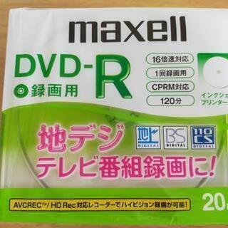 maxell DVD‐R 録画用
