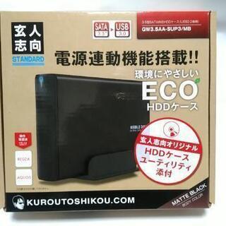 TV録画、PC用に!(新品未使用)玄人志向HDDケース