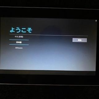 美品! 中古 CLIDE 7 TA70CA2 ホワイト WI-FI対応