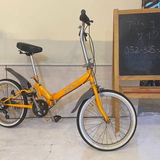 【リアサス】20インチ  折りたたみ自転車