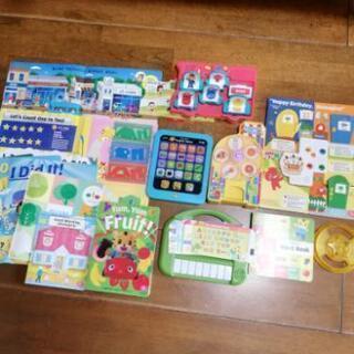しまじろうEnglish  ほっぷ(3歳~4歳向け)