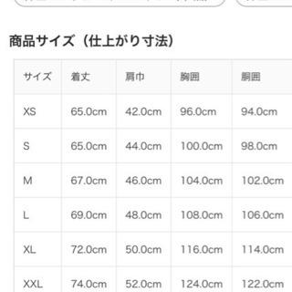 【無印良品】太番手 天竺編みポケット付き半袖Tシャツ  2枚セット☆ − 山口県
