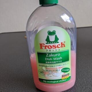 フロッシュ 洗剤