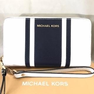 Michael Kors Optic Admiral Large...