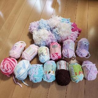 毛糸セット 13個