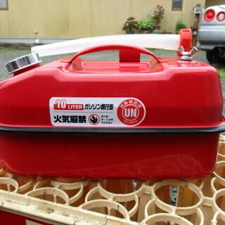 ガソリン携行缶(10リットル)