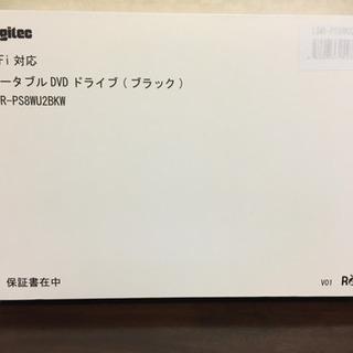 【未使用】WiFi対応 ポータブルDVDドライブ