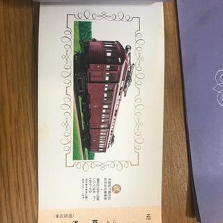天皇陛下御在位 60年記念 乗車券(2セット)