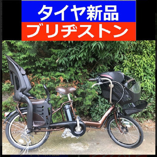 ✴️✴️タイヤ新品✳️✳️R02E 電動自転車 I12N☯️20...