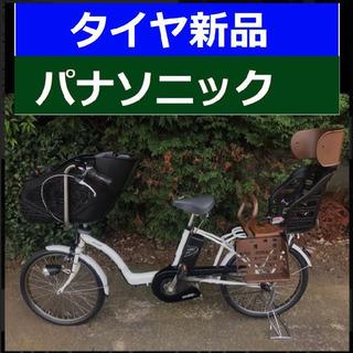 ✴️✴️タイヤ新品✳️✳️R02E 電動自転車 I23N☯️☯️...