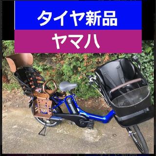 ✴️✴️タイヤ新品✳️✳️R02E 電動自転車 I25N☯️☯️...