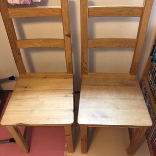 IKEA  木製チェア 2脚