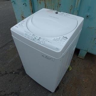 ★ガッツリ清掃済み ☆2014年製☆TOSHIBA 全自動洗濯機...