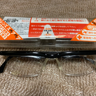 度数調整メガネ【遠視・近視・老眼用】スペアペア(黒)