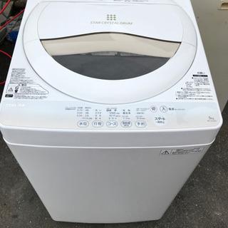 東芝 2015年 AW-5G2  5.0kg 洗濯機 クレジット...