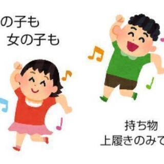 8/14(金)無料体験!キッズ・フラメンコ(3-5歳) 横浜駅/...