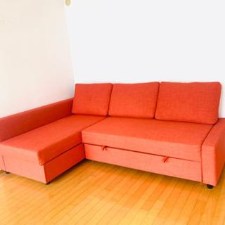 IKEA ソファ FRIHETEN