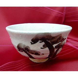 札幌【茶器⑦】 三本松 直径12cm 茶碗 陶器 食器 茶道具 ...