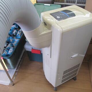 【引取限定 戸畑本店】トヨトミ スポットクーラー 2009年製 ...