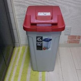 ごみ箱 45L 3個  赤・青・緑