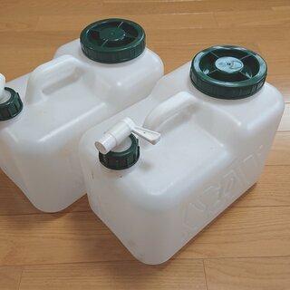 水用のポリ容器2個 使用済み