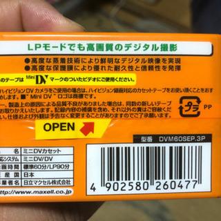 miniDVカメラ用テープ - 名古屋市