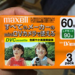 miniDVカメラ用テープ