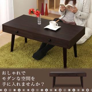 テーブル 木製 引き出し 収納 幅90