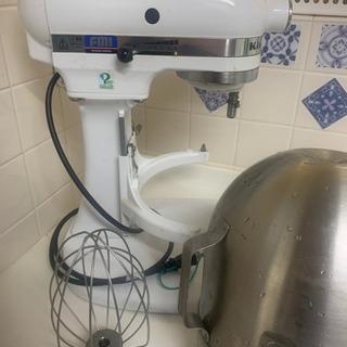 kitchen aidキッチンエイド ミキサー FMI