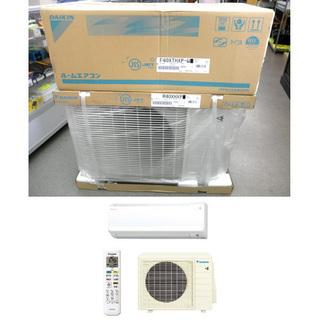 新品未使用 DAIKIN/ダイキン エアコン スゴ暖 S40XT...
