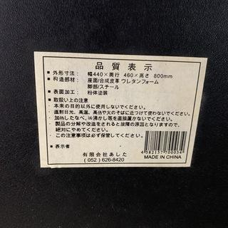 パイプ椅子4脚セット!ミーティングチェア 折り畳み パイプ 椅子 オフィス家具 会議 集会所 ③ H - 家具