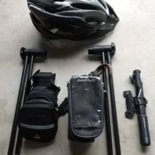 ロードバイク、クロスバイク ヘルメット 空気入れポンプ、スタンド
