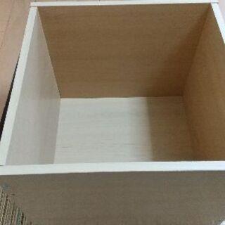 単体の棚(箱)
