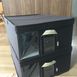 【状態良】収納ボックス2個セット