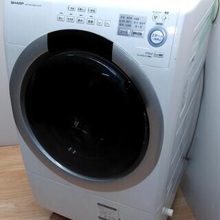 ドラム式洗濯乾燥機 2016年製 シャープ プラズマクラスター ...