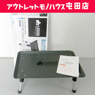 ロゴス アウトドアテーブル ハードマイテーブル-N 折りたたみ ...