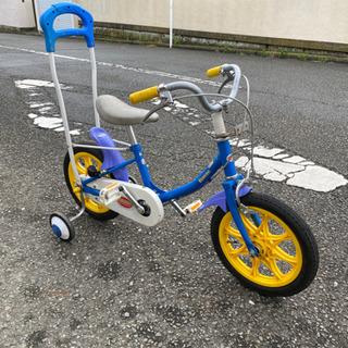 幼児用自転車 14インチ 補助輪付き 補助ハンドル付き