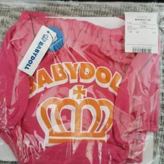 BABYDOLL ブルマ4枚 未使用〔200704/O〕