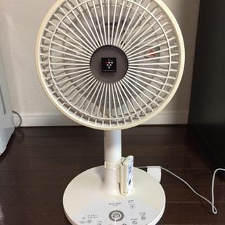 シャープ 扇風機  SHARP PJ-C2DS-W 自動 リモコ...