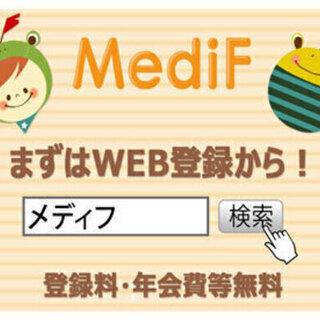 単発!磐田市・7月7日限定のお仕事♪♪ スポットラウンダー募集!