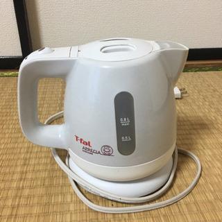 【ティファール T-fal 0.8Lポット】