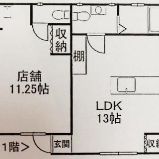 【初登場・超希少】舞子台8丁目1階店舗物件★事務所、作業所、エス...